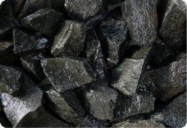 Bazalttörmelék, fekete 25-50 mm 25kg kiszerelés